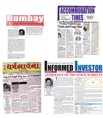Accomodation Times , Vastu Article , Vastu Consultant,  cosmic energy , Vastu Shastra, science , Environmental ,internal peace ,  Harmony , Mumbai